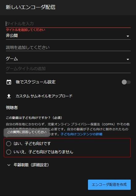 waku_test
