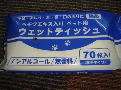 20110309-mente2
