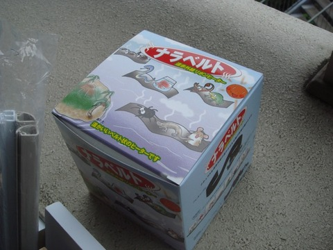 2011061302-04
