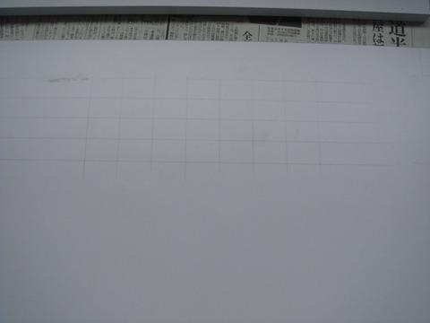 2011061302-05