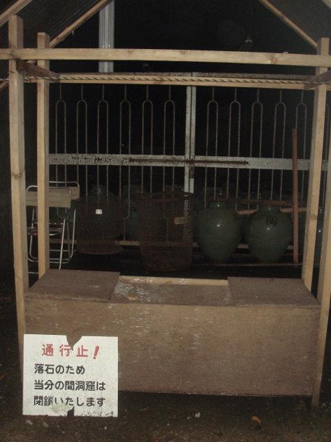 20110918-snakecenter26