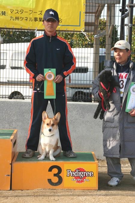 H.21.3.20 芦屋運動公園 120