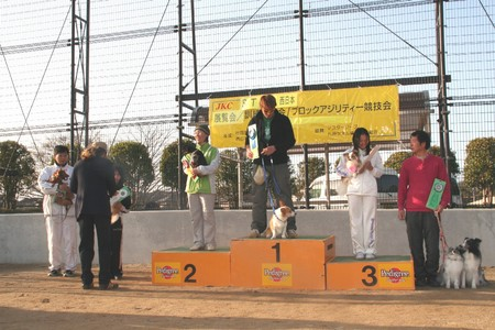 H.21.3.20 芦屋運動公園 142