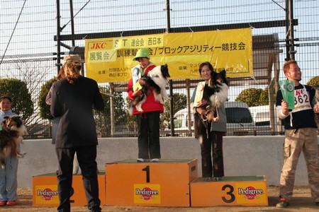 H.21.3.20 芦屋運動公園 149