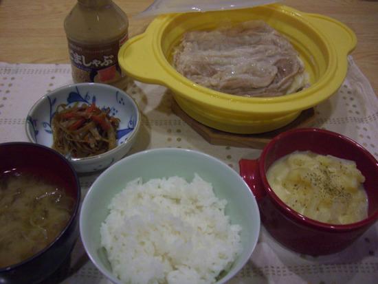 11・11・16晩ご飯