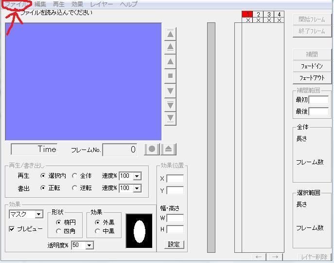 エメラルドの暇日記  アタワルパの涙とTMPGencを使わずに逆再生動画を作る方法コメント