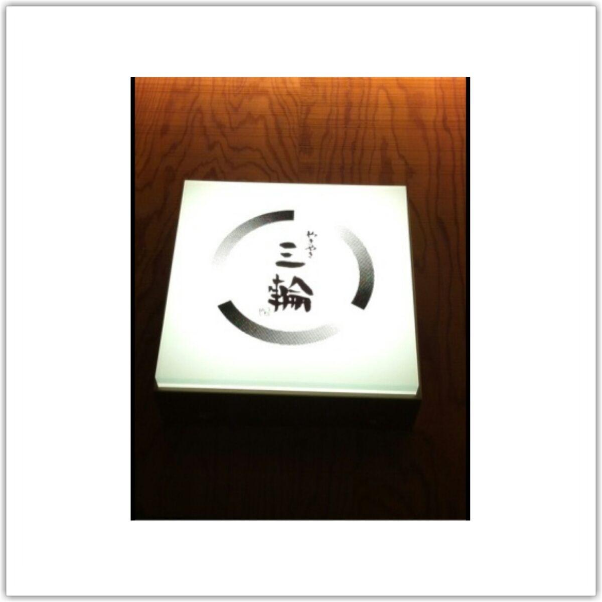 PhotoFancie2014_04_15_14_58_32.jpeg