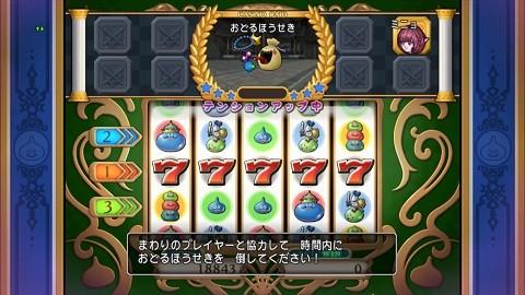 カジノ11
