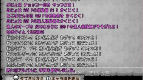 イベント結晶07