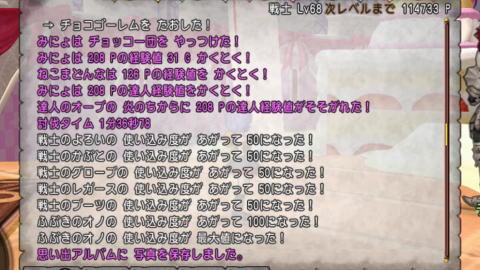イベント結晶11