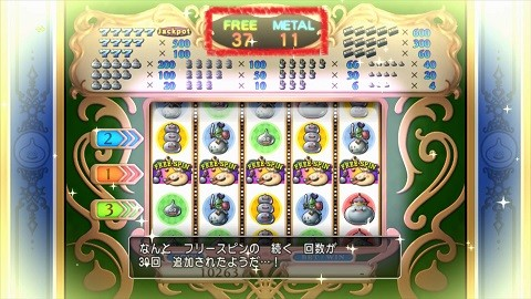 カジノ08