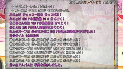 イベント結晶13