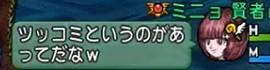 強ボスツアー04