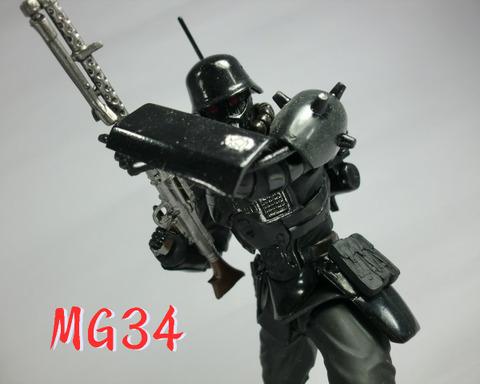 CIMG8471