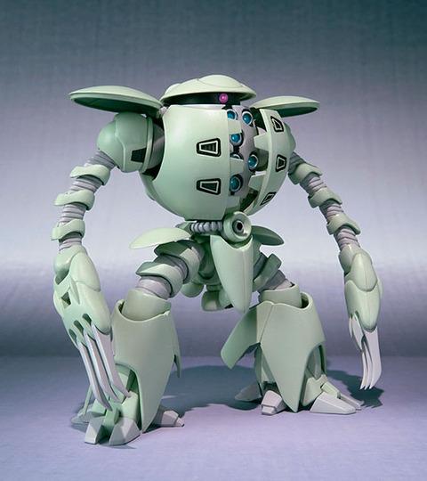 TOY-GDM-1201