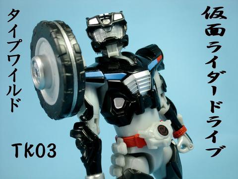 CIMG3235