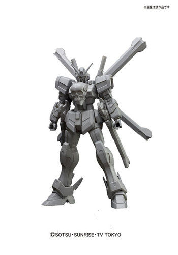 toy-gdm-2577