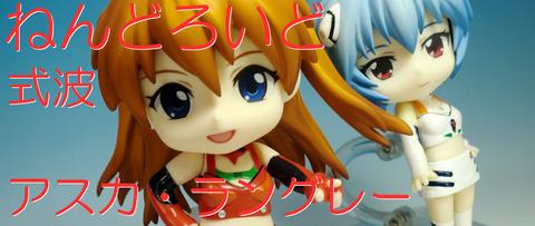 コピー ~ CIMG5109