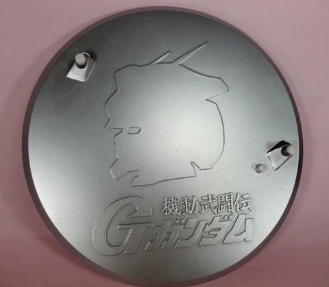CIMG7784