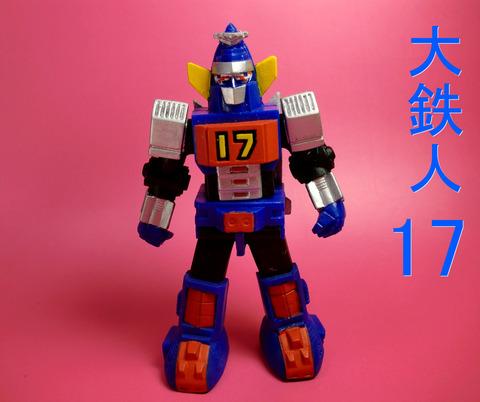 CIMG6042