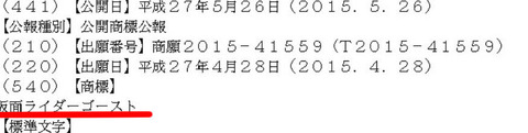 DO445 - コピー