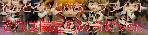 コピー ~ CIMG4045