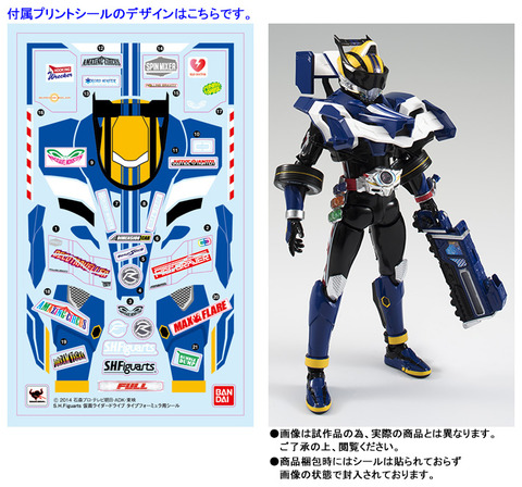 SHF_KRDriveTypeF_userseal_pc-sp