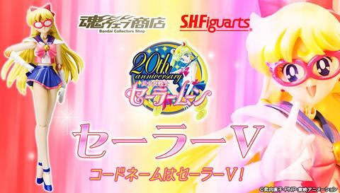 bnr_SHF_SailorV_B01_fix