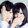 制服のマネキン_CD+DVD盤_Type-A