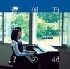 605px-何度目の青空か-_CD+DVD盤_初回仕様限定A