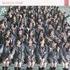 桜の花びらたち2008_初回生産限定盤_TypeA