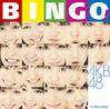 BINGO!_初回生産限定盤