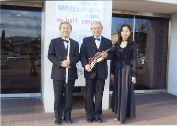 マイホールコンサートに出演した3人