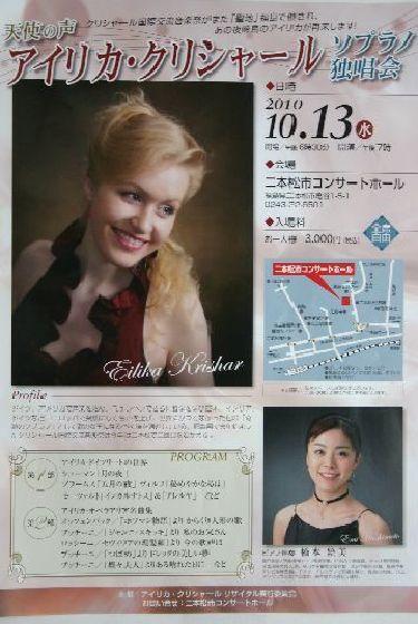 2010.10.13