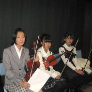 バイオリン3人