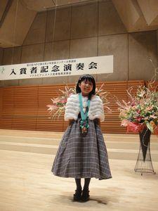 S.Funami