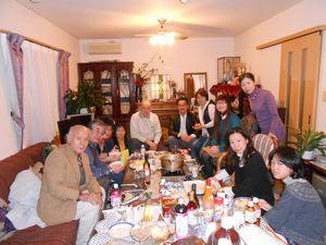 family9