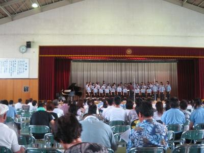2011東高定演