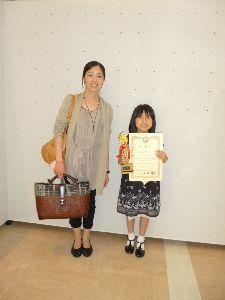 prize 5