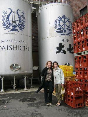 C2daishichi