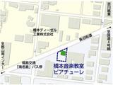 ピアチューレ拡大地図