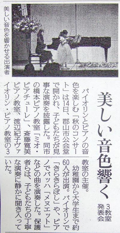 民友2010-11-22