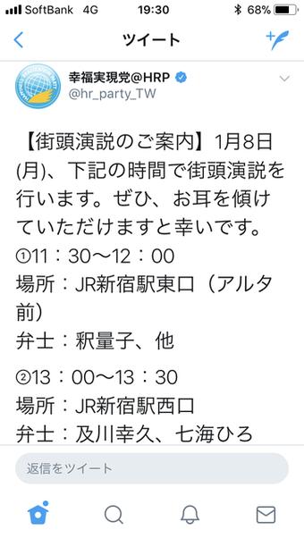 A702001C-2A3F-4C60-87D3-5A7BFEB8ABC7
