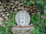 2012_03030083