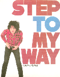 step to my way