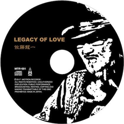 LEGACY_label2-420
