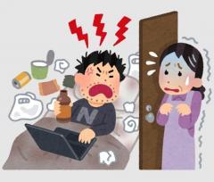 「生活態度注意され…」 無職息子、殴った疑いで逮捕 母親死亡 東京