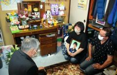 自殺した町職員、公務災害と認定 残業月平均146時間 北海道