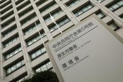 東京、変異株で大阪上回る 疑い例、計1万3000人超 厚労省