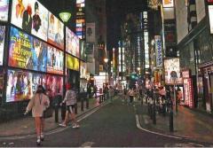 東京都 新型コロナ 260人感染確認 先月5日以来300人下回る